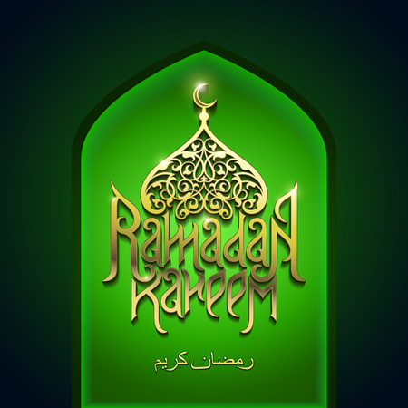 place of worship: vector holiday illustration of shiny Ramadan Kareem label. lettering composition of muslim holy month