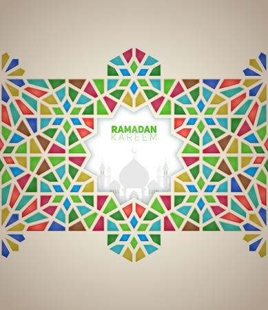 vector holiday illustration of shiny Ramadan Kareem label. lettering composition of muslim holy month Vector Illustration