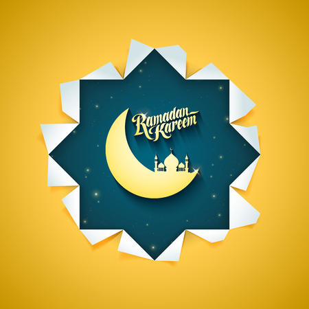 holy place: vector holiday illustration of shiny Ramadan Kareem label. lettering composition of muslim holy month