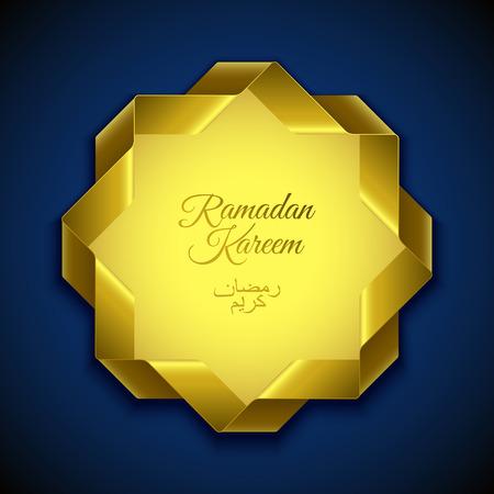 octogonal: isl�mico de fondo de dise�o de estilo cinta de raso octogonal Ramadan Kareem