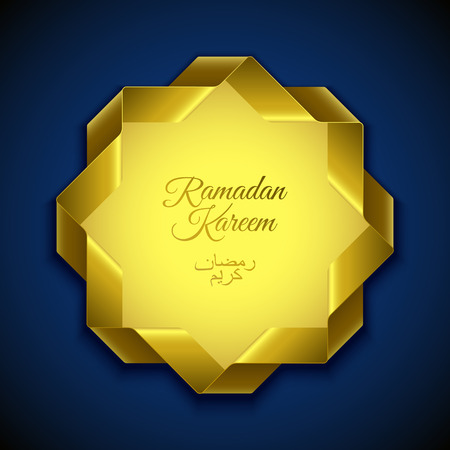 art logo: Ramadan Kareem islamic background design octagonal satin ribbon style