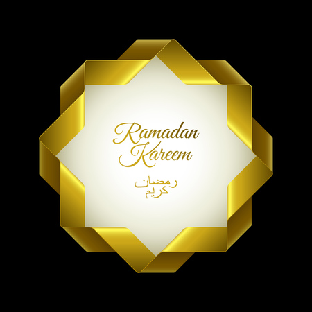 octagonal: islámico de fondo de diseño de estilo cinta de raso octogonal Ramadan Kareem