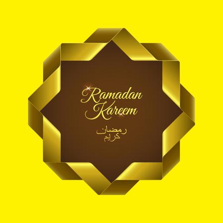octogonal: islámico de fondo de diseño de estilo cinta de raso octogonal Ramadan Kareem