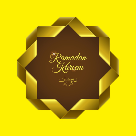 octagonal: Ramadan Kareem islamic background design octagonal satin ribbon style