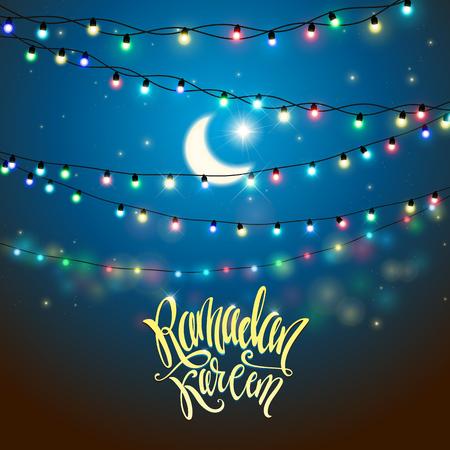 holiday illustration of shiny Ramadan Kareem label. lettering composition of muslim holy month Vector Illustration