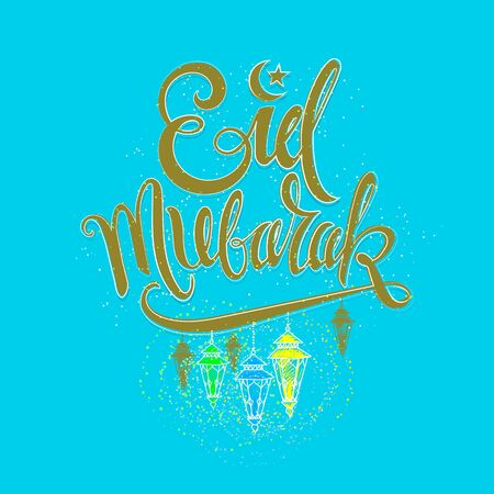 holiday illustration of Eid Mubarak label. lettering composition of muslim holy month