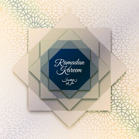 arabian background: vector holiday illustration of Ramadan Kareem label. lettering composition of muslim holy month