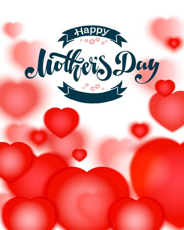 salutation: Happy Mothers Day