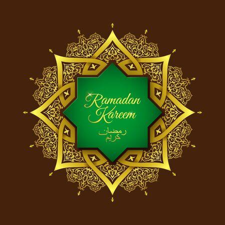 Vector illustration of Ramadan.