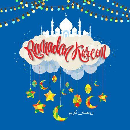 vector illustration of Ramadan Vector Illustration