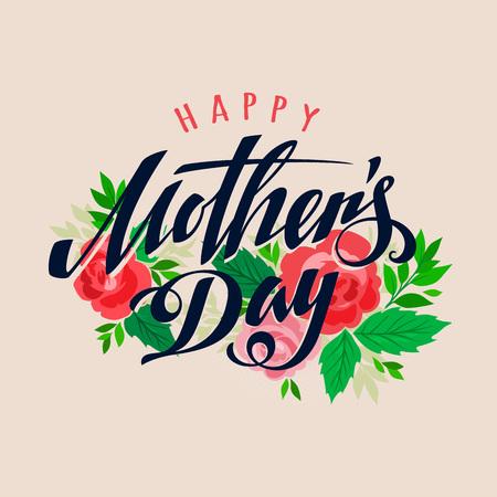 Happy Mother's Day greeting card with floral design. Ilustração