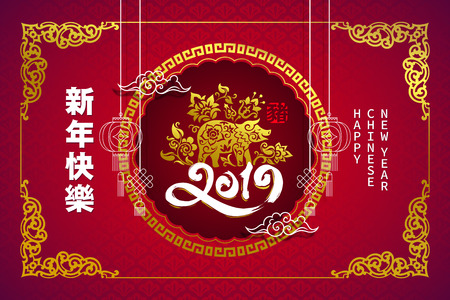 Happy chinese new year 2019 Zodiac sign with gold paper cut art and craft style on color Background. Illustration