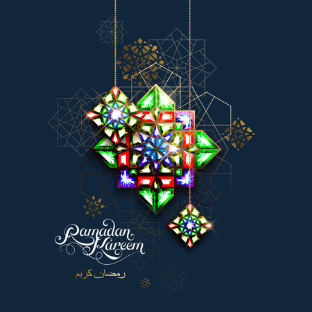 Ramadan Kareem. Abstract girih flower encrusted with color crystals. Vector illustration. Islamic jewelry ornament design. Muslim holy month Ramadan postcard design. Holiday poster with girih pattern.
