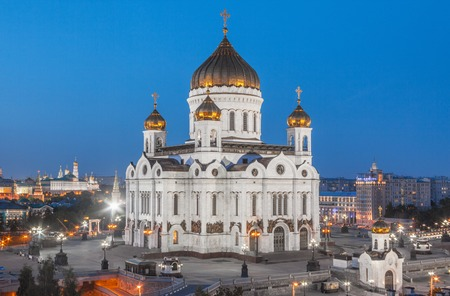 saviour: Cathedral of Christ the Saviour in the Evening, Russia, Moscow Stock Photo