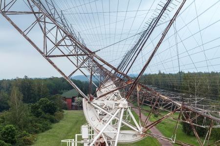 radio telescope: Russian antenna radio telescope to study pulsars