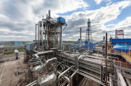Chemical plant for production of ammonia and nitrogen fertilization on day time. Stok Fotoğraf