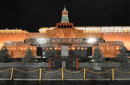 red square: Lenins mausoleum at night in Red square in Moscow Stock Photo