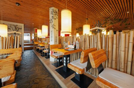 MOSCOW - SEPTEMBER 2014:: Interior of the Japanese sushi restaurant chain
