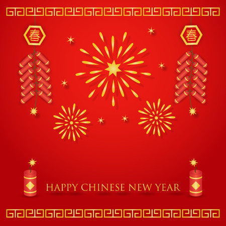 Chinese new year celebration with fireworks and firecrackers on red background