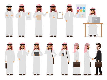 Conjunto de personas de trabajo árabe sobre fondo blanco. Hombre de negocios musulmán con los adminículos en caracteres planos de la gente del diseño.