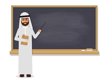 Senior Arab teacher, muslim professor standing in front of blackboard teaching student in classroom at school, college or university. Flat design people characters. Ilustração