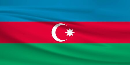 Flag Of Azerbaijan Иллюстрация