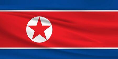Flag Of North Korea Stock Illustratie