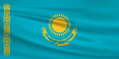Flag Of Kazakhstan Stock Illustratie