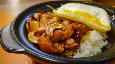 Lunch Hot plate with cashews Stock Photo