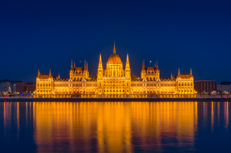 The Parliament of Hungary at night