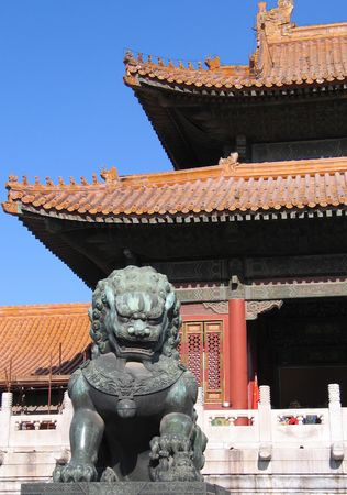 Lion guarding forbidden city monument Stock Photo
