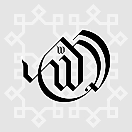 Arabic calligraphy of the word Allah in gothic style
