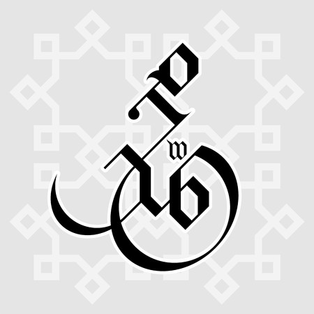 Arabic calligraphy of the word Muhammad in gothic style