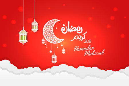 Ramadan Kareem Mubarak background template design vector. 版權商用圖片 - 101068827