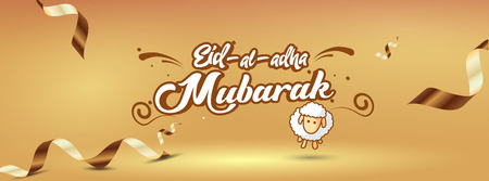 Beautiful Eid al Adha Mubarak Typography text vector template design