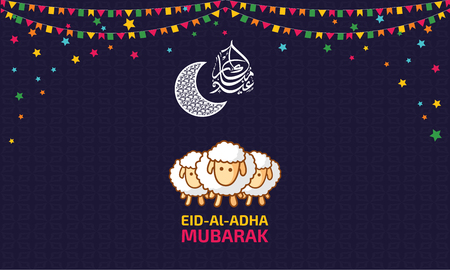 Eid Al Adha Mubarak Funky art Vector Background Design Concept Illustration