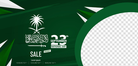 Happy Independence Day Saudi Arabia Social Media Cover Banner Illustration
