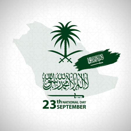 Happy Independence Day Saudi Arabia 23 September Vector Background