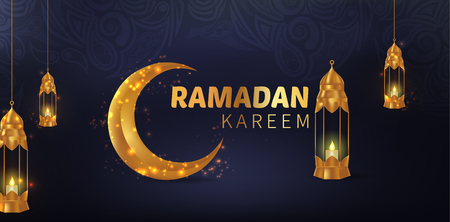 Beautiful Ramadan Kareem Archivio Fotografico - 121005052