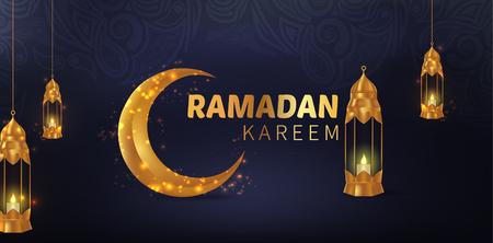 Beautiful Ramadan Kareem Vettoriali