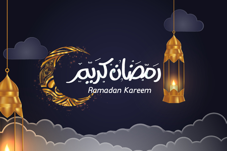 Beautiful Ramadan Kareem Background Vettoriali