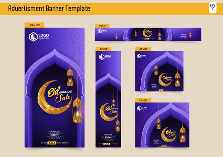 5 Eid Mubarak Sale Banner Ads Vector Template Design Pack