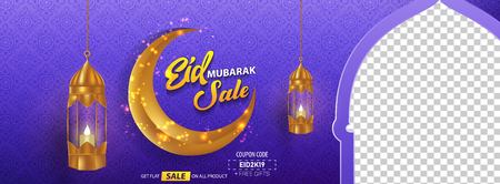 Beautiful Eid Mubarak Sale Vector Banner Template Design Archivio Fotografico - 123664727