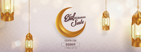 Eid Mubarak Sale Advertising Banner Vector Template Design