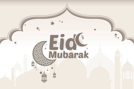 Happy Eid Mubarak Vector Illustration Background Greetings Vettoriali