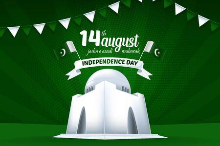 14 August Jashn e Azadi Mubarak Pakistan Independence Day Vector Background Illustration Vettoriali