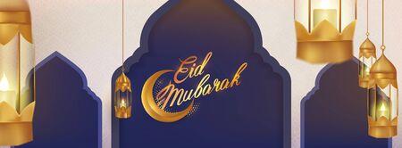Happy Eid Mubarak Celebration Banner with hanging fanoos Vettoriali