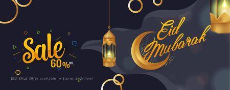 Eid Mubarak Sale Vector Banner Template Design