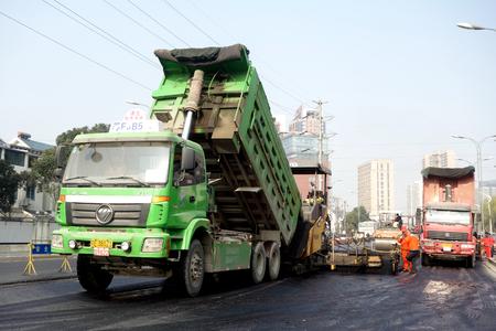asphalt paving: Paving asphalt Editorial
