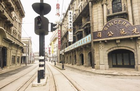 Old Shanghai Republic amorous feelings Street